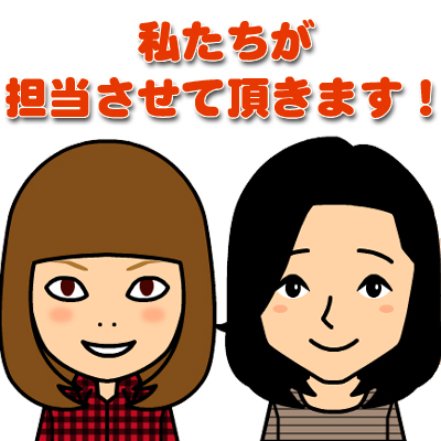 山崎・坂本